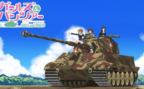 Картинка kawaii, girl, weapon, anime, cute, tank, japanese, Girls und Panzer, seifuku, kanji