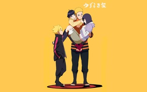 Картинка Naruto, anime, ninja, shinobi, japanese, byakugan, Hinata, jinchuuriki, doujutsu, nanadaime hokage, kunoichi, Boruto, Himawari, kekkei …