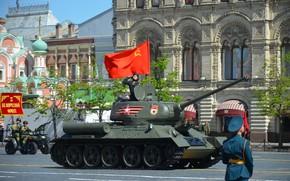 Картинка праздник, танк, парад, Красная площадь, 9 мая