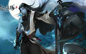 Картинка ночь, оружие, игра, воин, арт, fantasy, PvE, Lingshan Qi Yuan