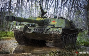 Картинка дорога, лес, деревья, грязь, арт, лужи, китайская, World of Tanks, пт-сау, WOT, WZ-120-1G-FT