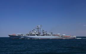 Картинка корабль, черноморский флот, сторожевой, пытливый