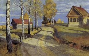 Картинка дорога, деревья, дом, картина, Осенний Пейзаж, Михаил Гермашев