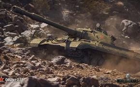 Картинка WoT, World of Tanks, советский танк, Wargaming, Объект 277