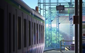 Обои станция, небо, поезд