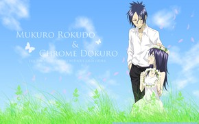 Картинка аниме, луг, двое, Rokudou Mukuro, Katekyo Hitman REBORN!, Chrome Dokuro