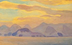 Картинка облака, пейзаж, горы, картина, Rockwell Kent, Рокуэлл Кент, Alaska Impression