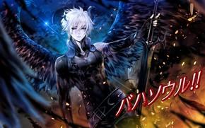 Картинка demon, fire, flame, sword, weapon, anime, wings, ken, angel, blade, manga, hell, japanese, strong, sugoi, …