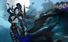 Картинка девушка, оружие, игра, воин, арт, fantasy, PvE, Lingshan Qi Yuan
