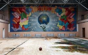 Картинка мир, мяч, зал