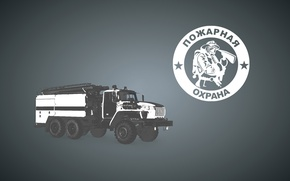 Картинка Пожарная машина, Новосад, Пожарник, День пожарника