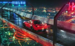 Обои Mazda, ночь, огни, город, RX 7, мост, red, Khyzyl Saleem