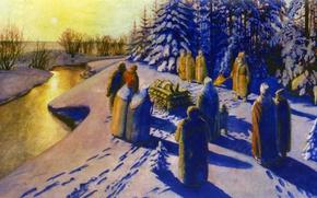 Картинка солнце, река, язычество, Похороны, сжигание, Лазарев Юрий