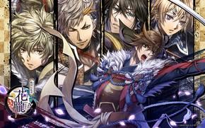 Картинка sword, game, war, anime, katana, ken, wolf, vampire, blade, samurai, hero, asian, warrior, manga, Werewolf, …
