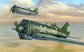 Картинка арт, СССР, И-16, ишак, ВВС РККА, одномотрный, поршневой истребитель-моноплан, cоветский, тип 24