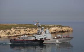 Картинка молния, ракетный корабль, р-109