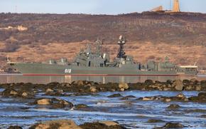 Картинка корабль, большой, противолодочный, Североморск, проект 1155