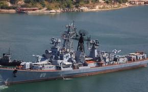 Картинка черноморский флот, сторожевой корабль, сметливый