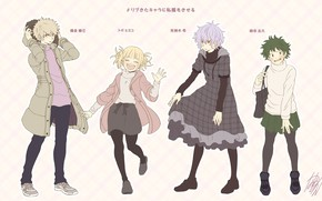 Картинка Fanart, Boku no Hero Academia, Handbag, Pixiv, My Hero Academia, Fanart From Pixiv, Toga Himiko, …