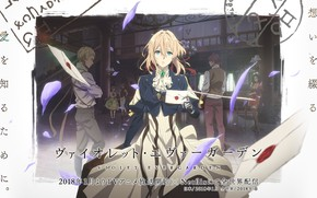 Картинка anime, violet evergarden, post office, envelope