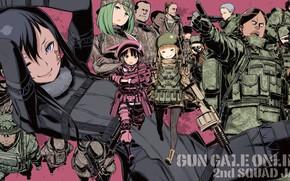 Картинка оружие, солдаты, Мастера меча онлайн, Sword Art Online, Sword Art Online Alternative: Gun Gale Online