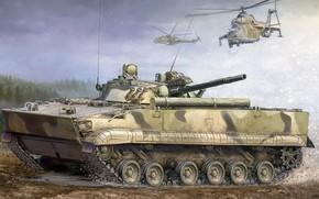 Обои Ми-24, БМП-3, российская боевая бронированная гусеничная машина, Боевая машина пехоты-3, MICV