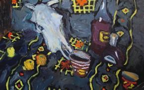 Картинка бутылка, натюрморт, 2010, коньяк, Петяев, лошадиный череп