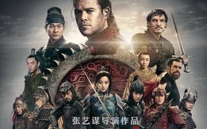 Картинка China, cinema, sword, armor, movie, ken, blade, dragon, asian, film, warriors, chinese, oriental, asiatic, Matt …