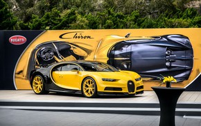 Обои bugatti, yellow, black, chiron