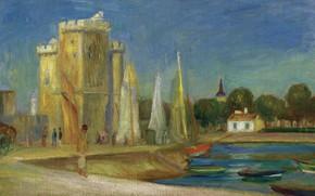Картинка пейзаж, лодка, башня, картина, парус, Порт Ла-Рошель, Пьер Огюст Ренуар, Pierre Auguste Renoir