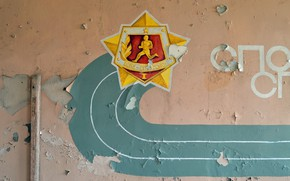 Картинка стена, воин, спортсмен
