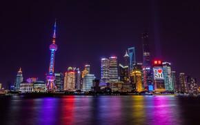 Обои город, ночные огни, ночной город, небоскребы, китай