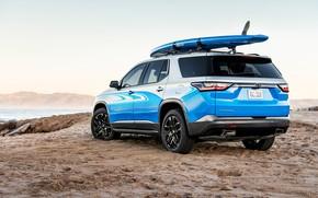 Картинка Chevrolet, Traverse, SUP Concept
