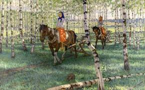 Обои лес, девушки, берёзы, Богданов-Бельский, На работу, Рига, 1921, лошади