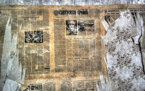 Картинка фон, стена, газета