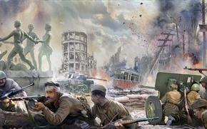 Обои Сражение в городе, сражение Второй Мировой войны, РККА, Сталинградская битва
