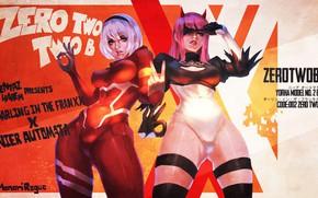Обои грудь, девушка, тело, робот, арт, костюм, nier, automata, YoRHa No.2 Type B