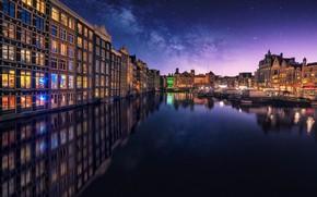 Обои город, звезды, небо, млечный путь, ночь, Нидерланды, Амстердам