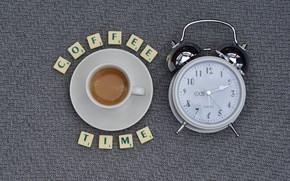 Картинка кофе, буквы, будильник
