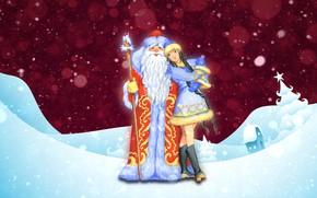 Картинка Зима, Снег, Фон, Новый год, Снегурочка, Праздник, Дед Мороз, Сугробы