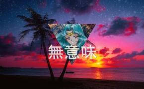 Картинка Закат, Пляж, Пальмы, Иероглифы, Sailor Moon, Китайский, Сейлор Мун, Vaporwave, Мичиру Кайо, Мичиру