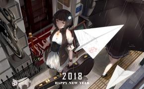 Картинка девушка, собака, аниме, Бумажный самолетик