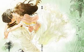 Картинка романтика, аниме, арт, двое, axis powers hetalia