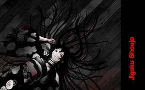 Картинка красные глаза, лежит на полу, Enma Ai, Jigoku Shoujo, Hell girl, Адская девочка, распушенные волосы