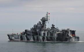 Картинка корабль, ракетный, подушке, Черное море, Самум, на воздушной