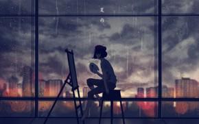 Картинка девушка, город, дождь, палитра, мольберт