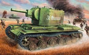 Картинка КВ-2, Климент Ворошилов, советский тяжёлый штурмовой танк, начального периода Великой Отечественной войны