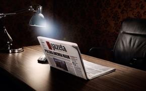 Картинка лампа, Стол, Газета