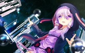 Картинка ночь, дождь, аниме, девочка, vocaloid, yuzuki yukari, voiceroid