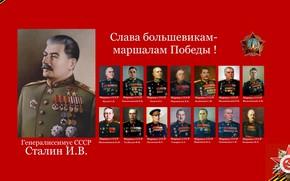 Обои Сталин, Великая Победа, Георгиевская лента, Маршалы Победы